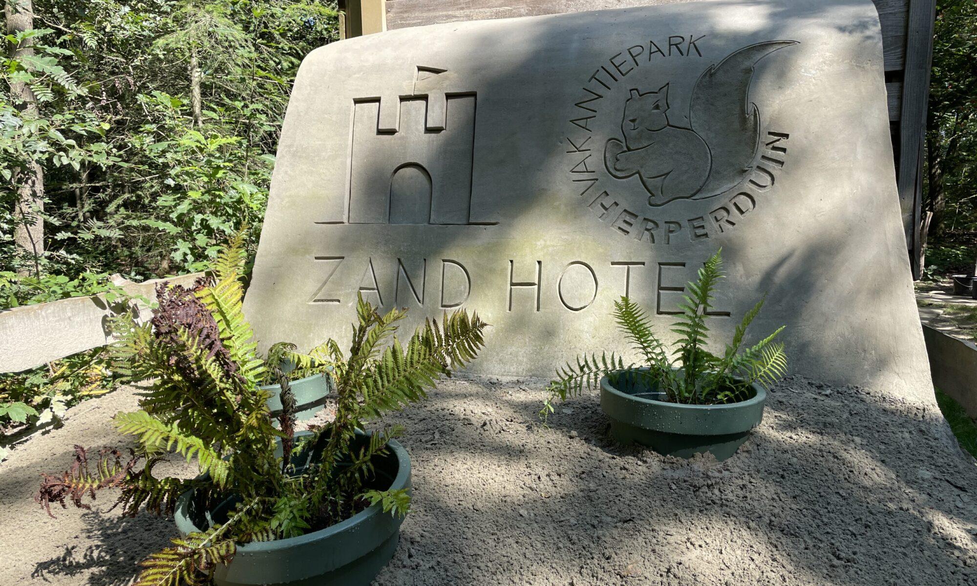 Zandhotel.nl